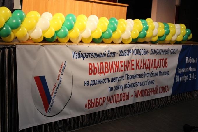 Выдвижение кандидатов в Санкт-Петербурге_1