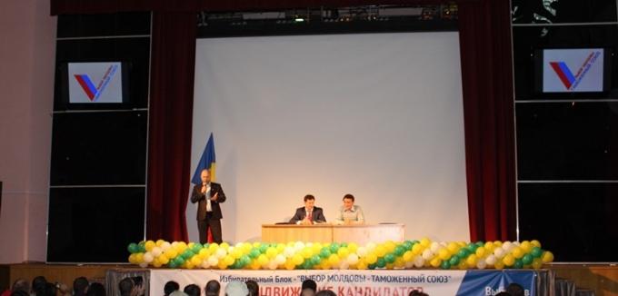 Выдвижение кандидатов в Санкт-Петербурге_3
