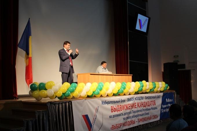 Выдвижение кандидатов в Санкт-Петербурге_4