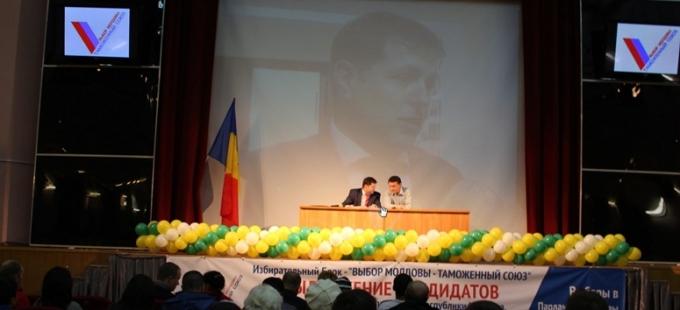 Выдвижение кандидатов в Санкт-Петербурге_5