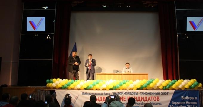C приветственным словом выступил Беляков Виктор Валентинович_2